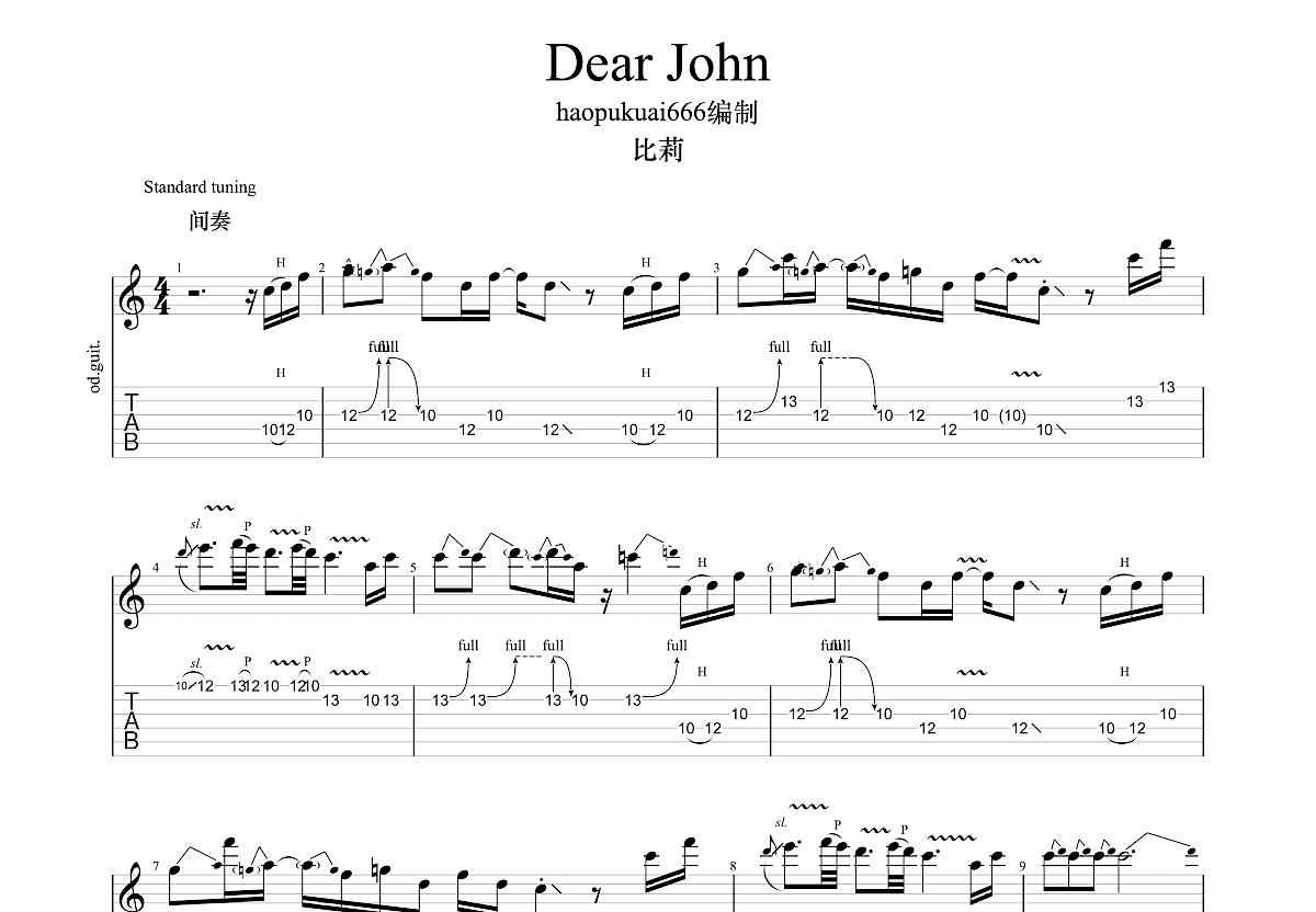 Dear john吉他谱_比莉_F调Solo片段