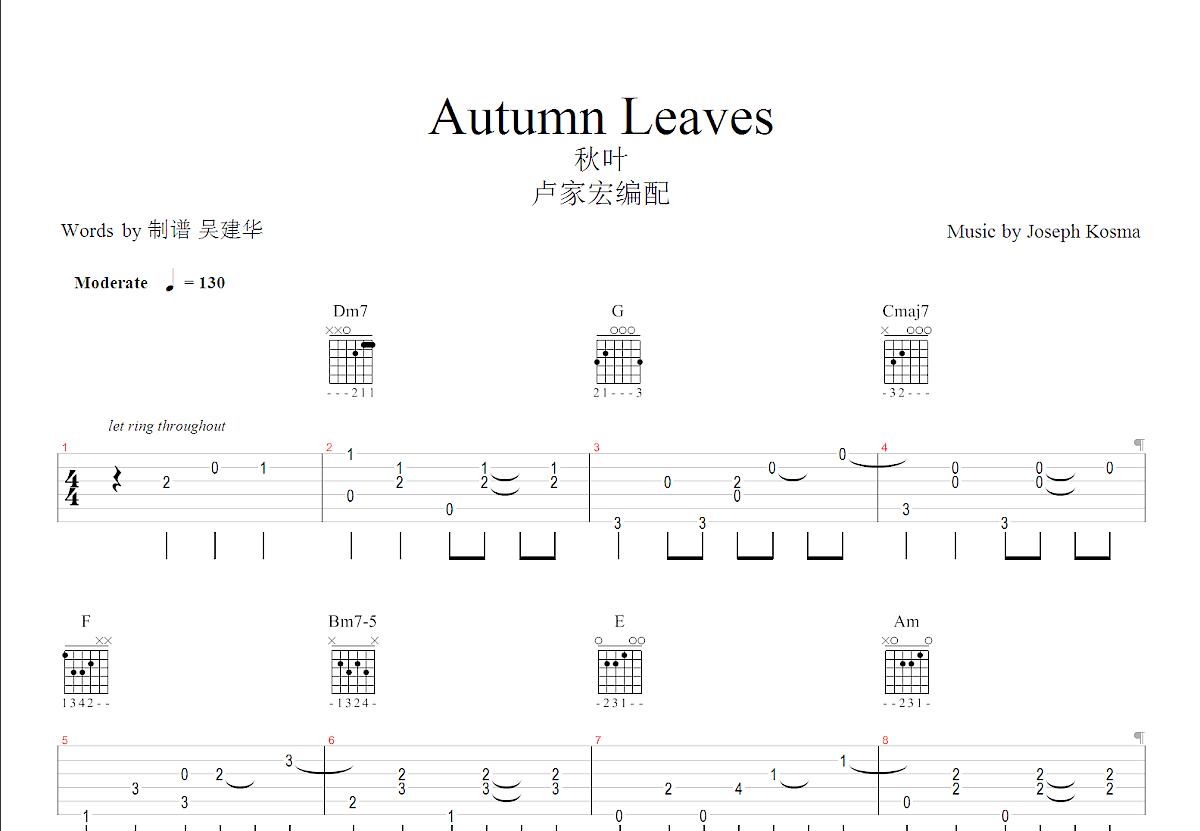 Autumn Leaves吉他谱_卢家宏_C调指弹