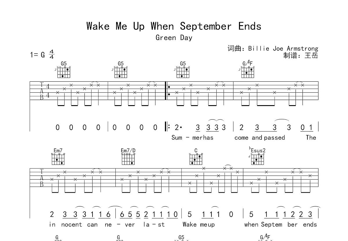 Wake Me Up When September Ends吉他谱_Green Day_G调弹唱
