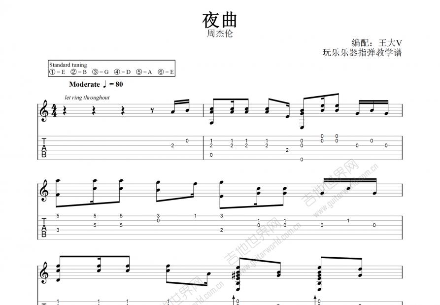 夜曲吉他谱_周杰伦_C调指弹