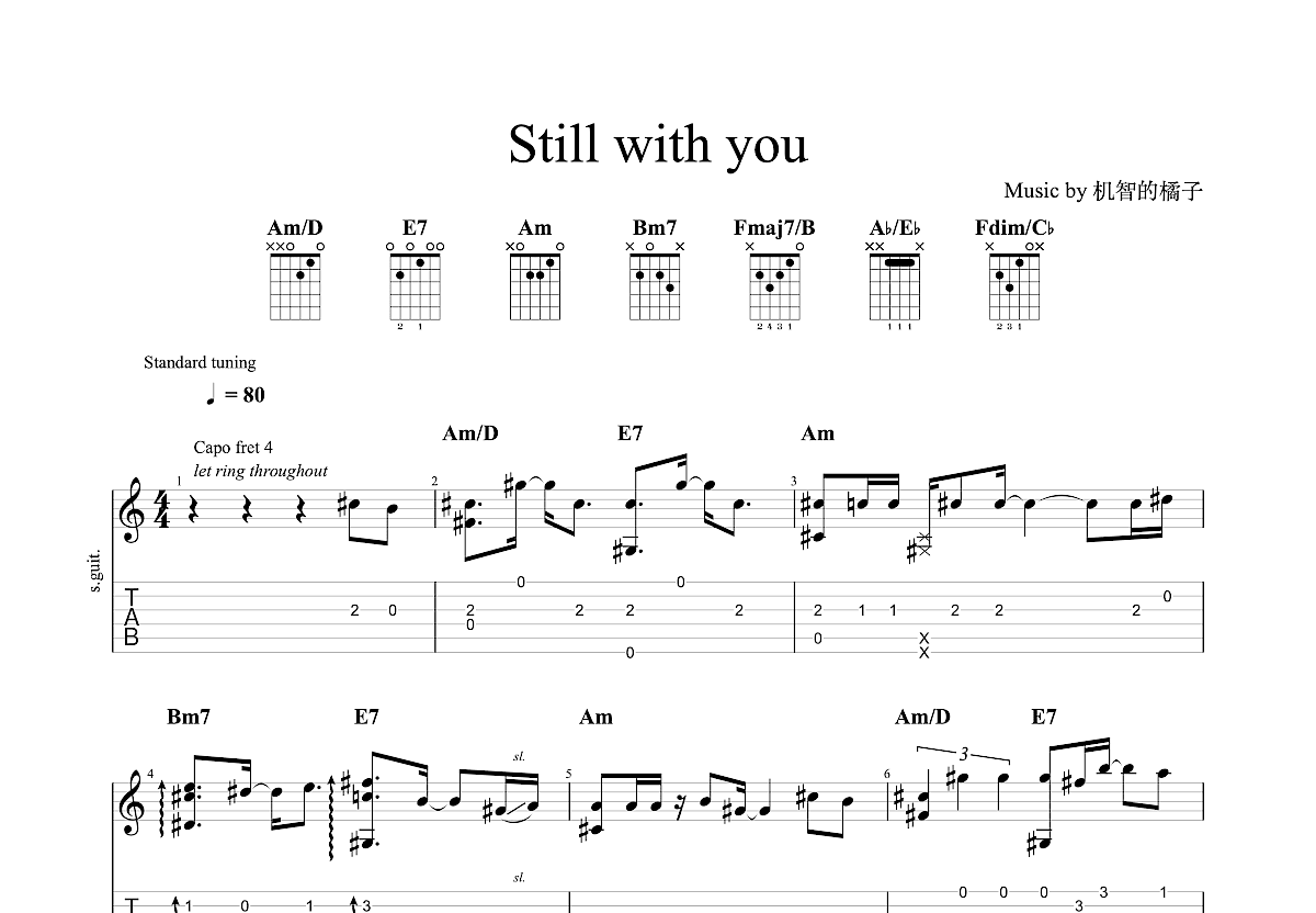 still with you吉他谱_田柾国_C调指弹