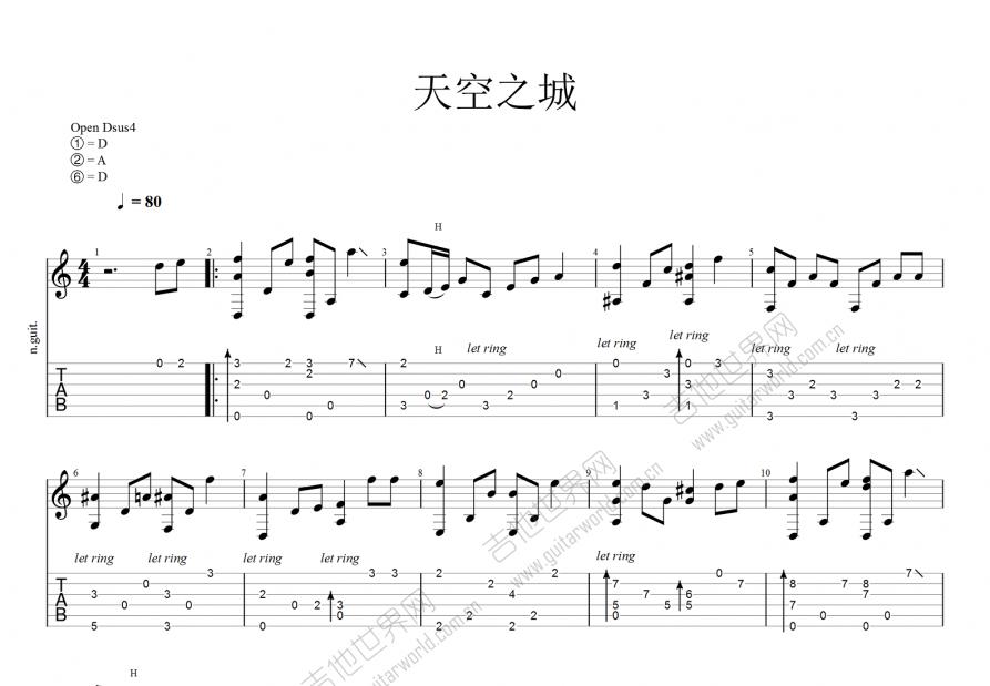 天空之城吉他谱_久石让_D调指弹