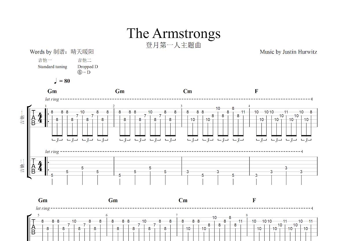 The Armstrongs吉他谱_Dan Junes_降B双吉他