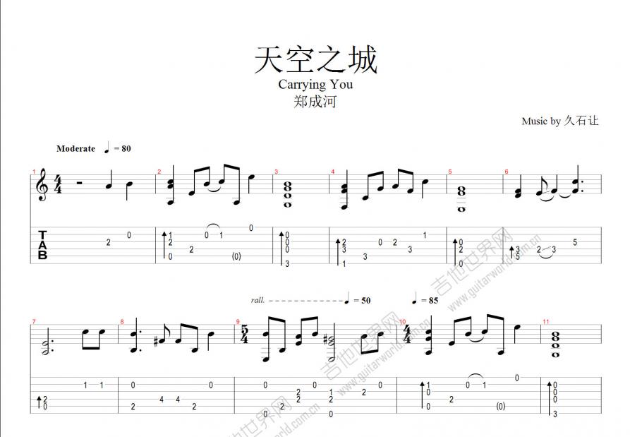 天空之城吉他谱_郑成河_C调指弹
