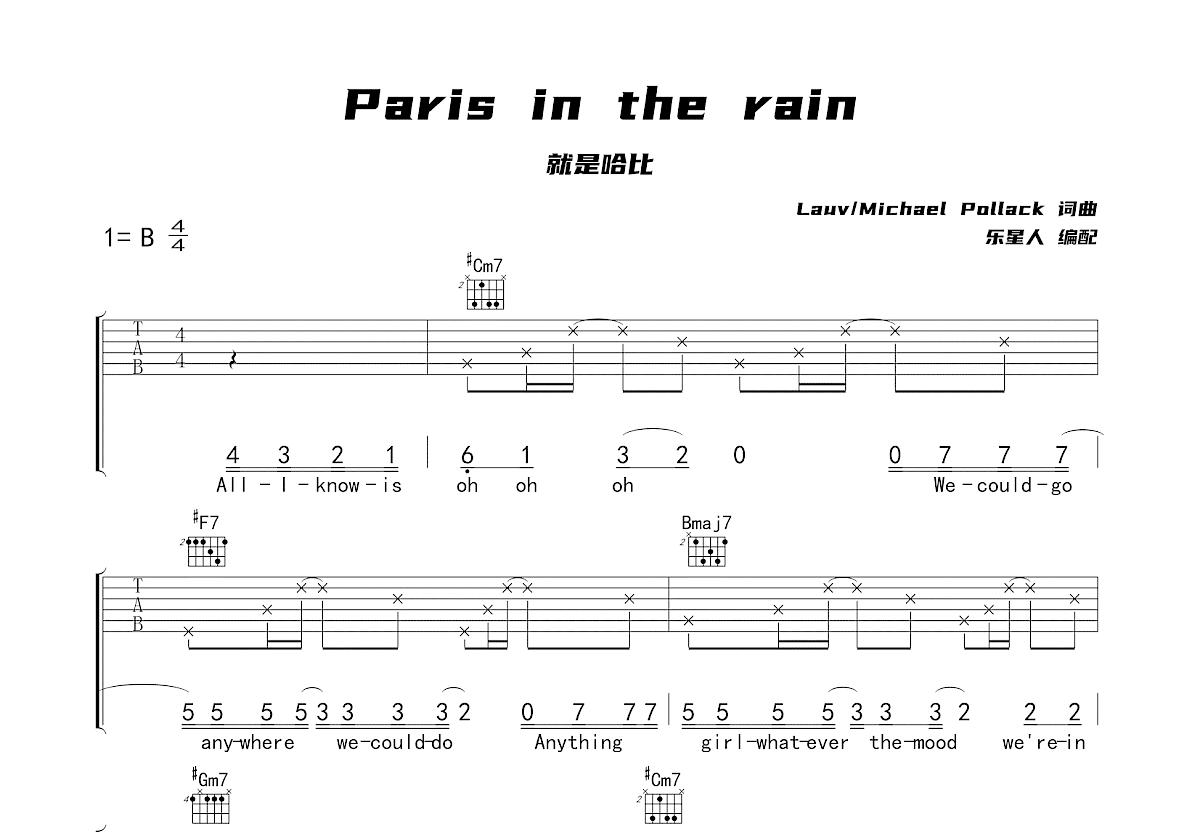 Paris in the rain吉他谱_就是哈比_B调弹唱