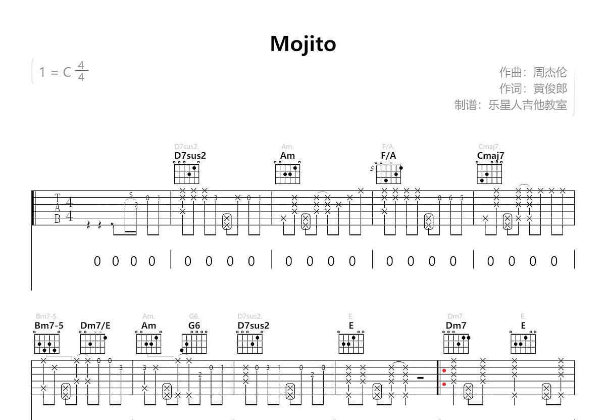Mojito吉他谱_周杰伦_C调弹唱