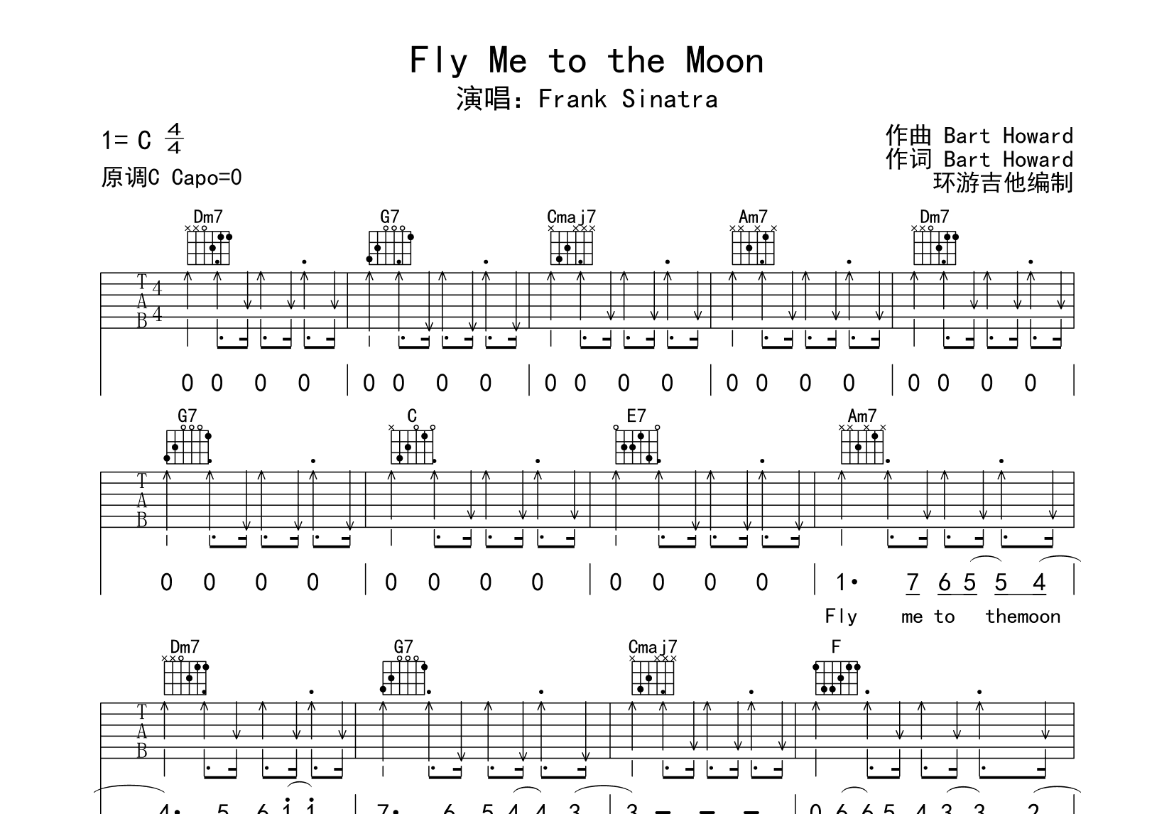 Fly me to the Moon吉他谱_Frank Sinatra_C调弹唱