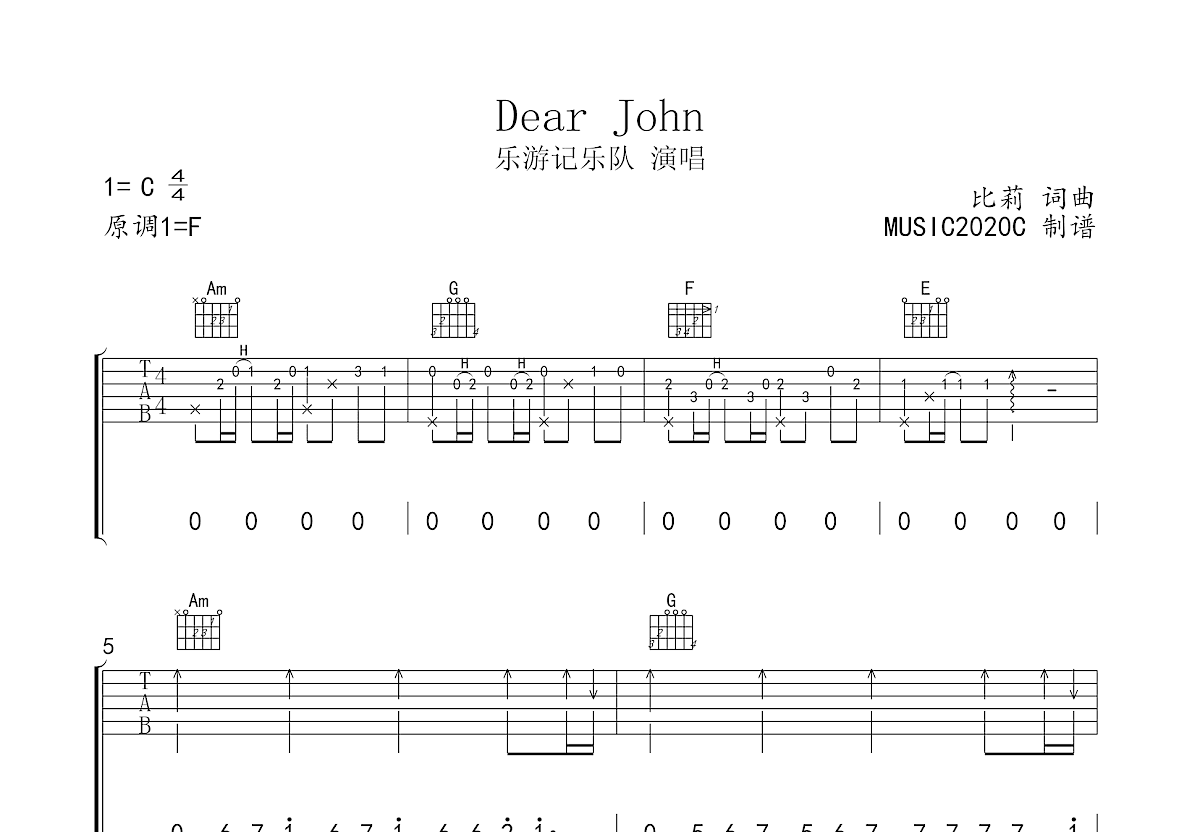 Dear John吉他谱_乐游记乐队_C调弹唱