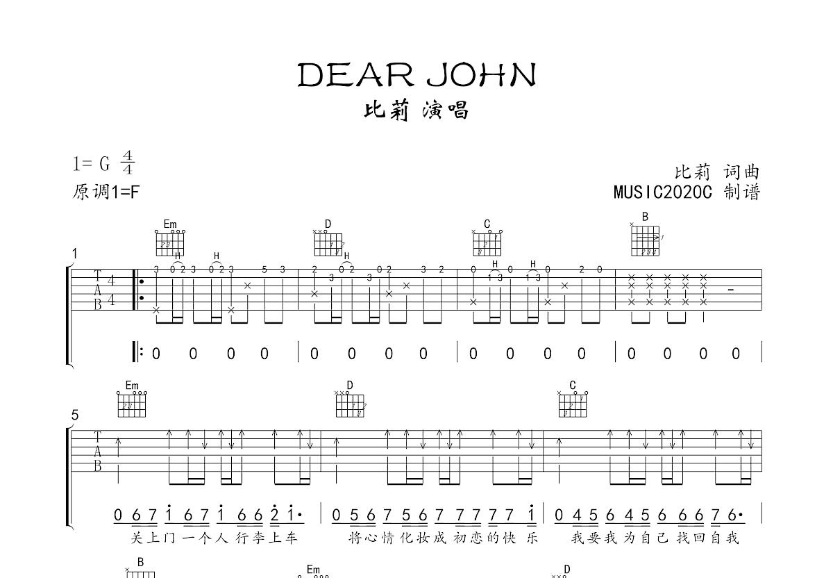 DEAR JOHN吉他谱_比莉_G调弹唱