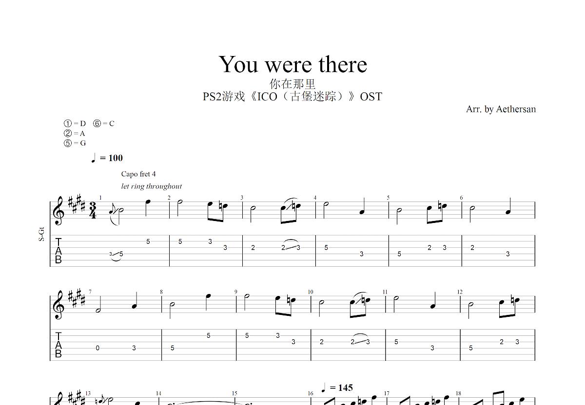 你在那里吉他谱_古堡迷踪_E调指弹