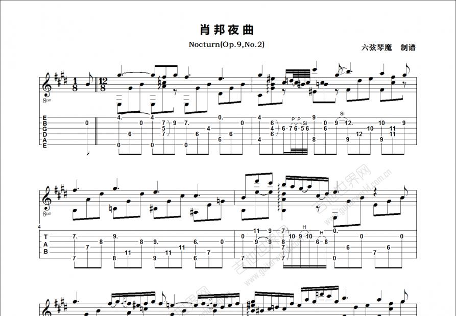 夜曲吉他谱_肖邦_E调古典
