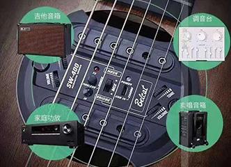 电箱琴和普通吉他有什么区别?吉他拾音器有什么作用?