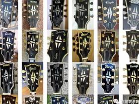 日本吉他品牌山寨简史
