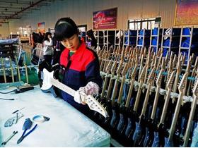 贵州正安为吉他企业提供6000多万元贷款