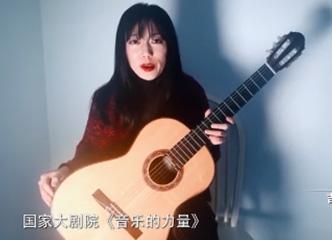 吉他演奏家杨雪霏:语言的尽头是音乐的开始