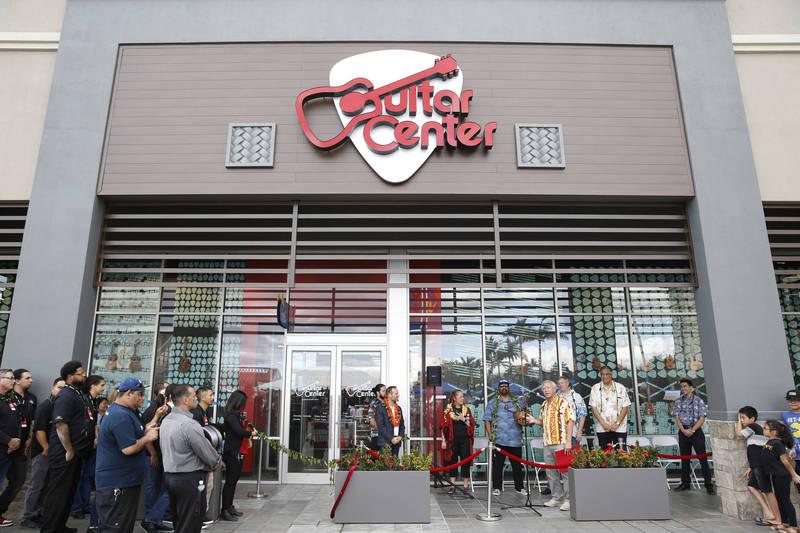 疫情冲击!美国最大乐器零售商「吉他中心」宣告破产!